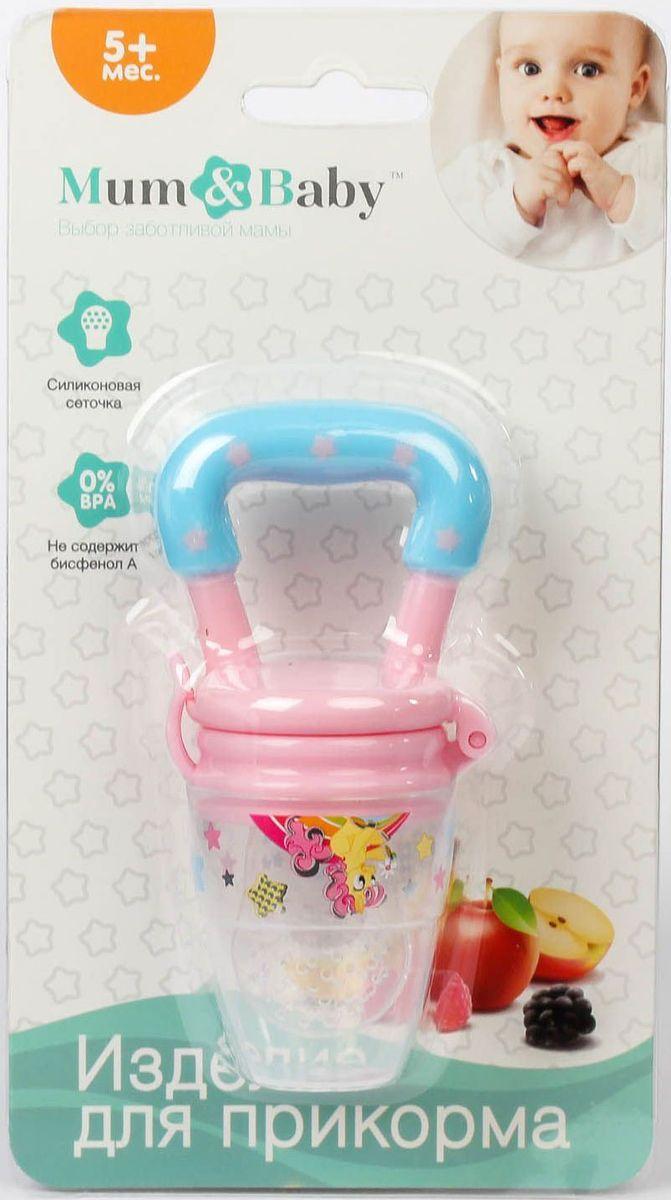 Mum&Baby Ниблер Пони, цвет: розовый, голубой