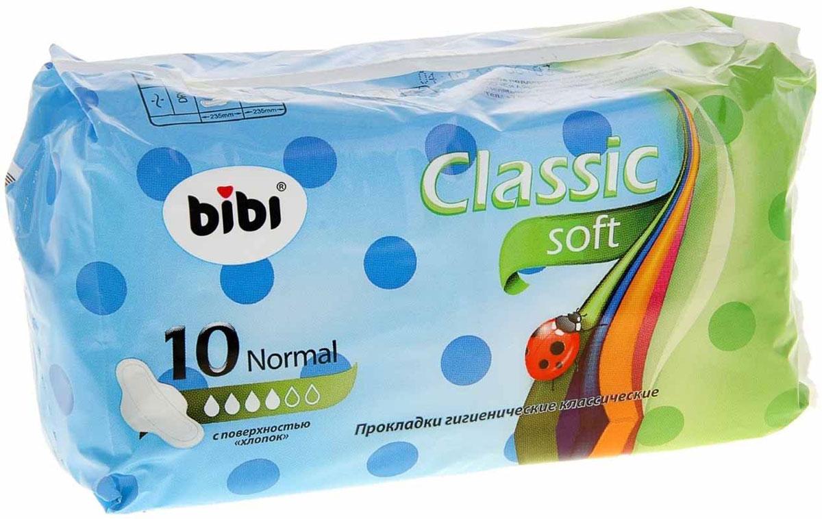 BiBi Женские гигиенические прокладки Classic Soft Normal, 10 шт4995