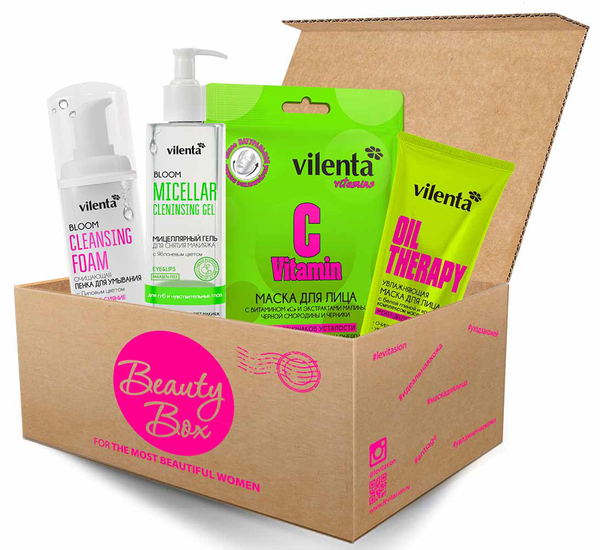 Vilenta Anti Stress Skine Beauty Box beauty box pretty woman vilenta