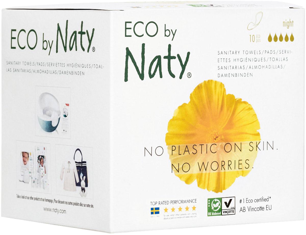 Прокладки Naty (Найти), гигиенические, ночные, 10 шт.7330933032278О бренде:Компания Naty основана в Швеции матерью двух мальчиков Марлен Сандберг. В результате для малышей и их мам была создана новая, экологически чистая продукция из натурального воспроизводимого сырья, отвечающая высоким запросам потребителей по качеству, эффективности и дизайну. Компания представляет широкий ассортимент товаров личной гигиены из натуральных материалов для детей и женщин, а также детский текстиль. Вся продукция шведской компании Naty изготовлена из натуральных органических материалов, не содержит никаких вредных химических компонентов. Материалы, которые используются для производства, проходят все необходимые тесты на аллергические реакции.Продукция Naty - это выбор ответственных родителей, заботящихся о здоровье своих детей и окружающей природе.Описание:В состав прокладок и ежедневок входят исключительно природные возобновляемые материалы, без содержания хлора и ароматизаторов, с использованием плёнки на основе кукурузного крахмала, без ГМО, без пластика, 100% биоразлагаемы. Отбеливание целлюлозы без применения хлора.Состав женских прокладок Naty:• Целлюлоза,• Гелеобразующий материал,• Биопленка на основе кукурузного крахмала,• БИО Клей.