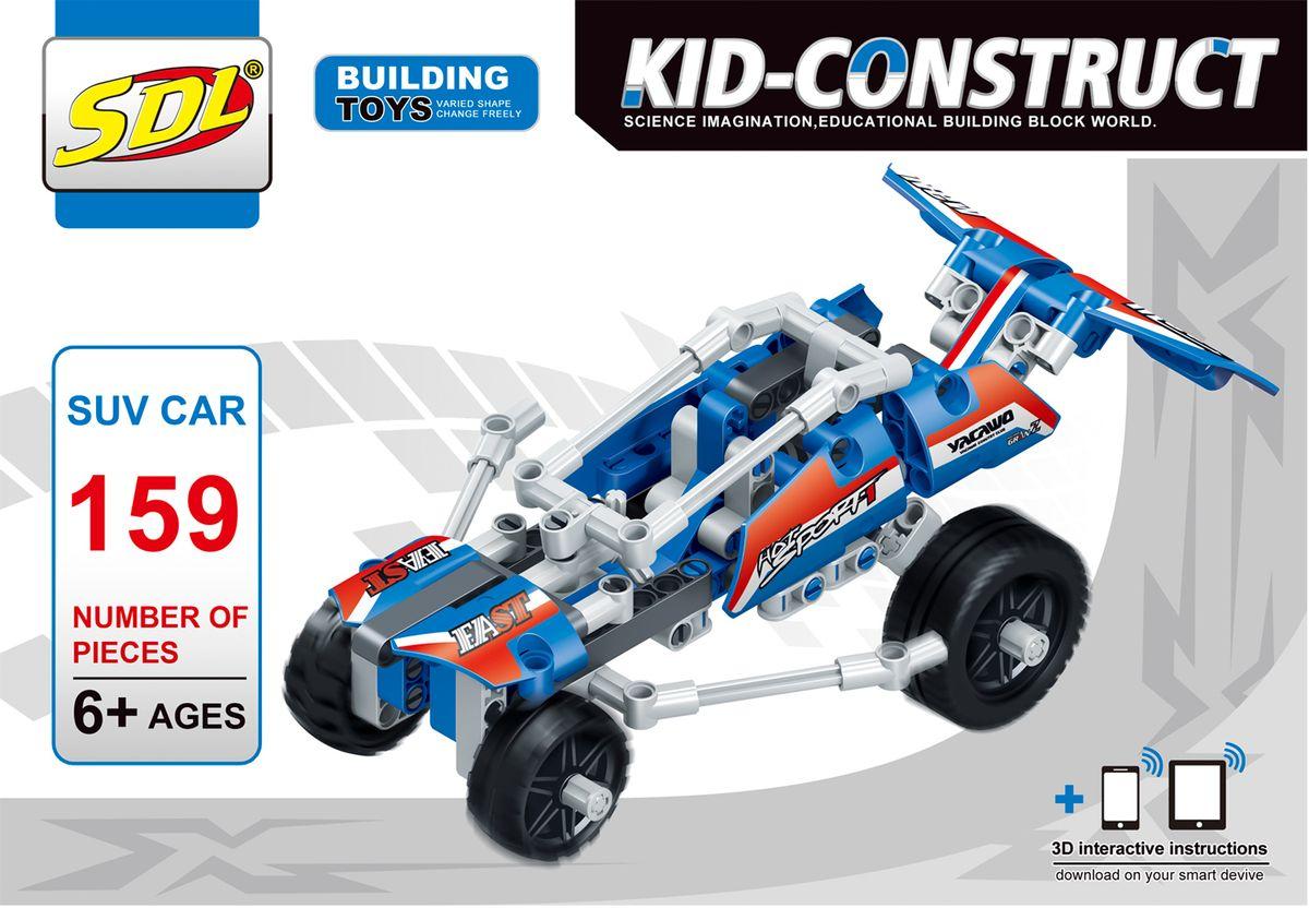 Фото SDL Пластиковый конструктор Kid-Construct Кроссовер цвет синий