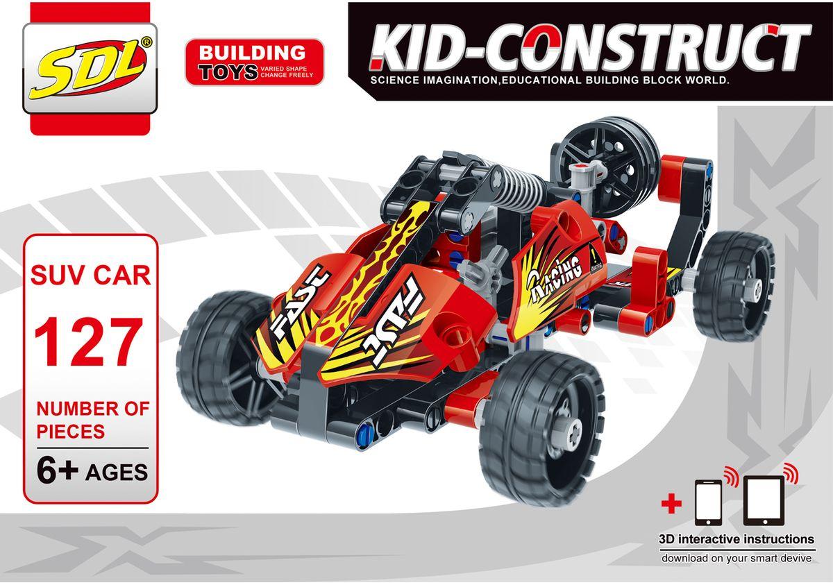 Фото SDL Пластиковый конструктор Kid-Construct Кроссовер цвет красный