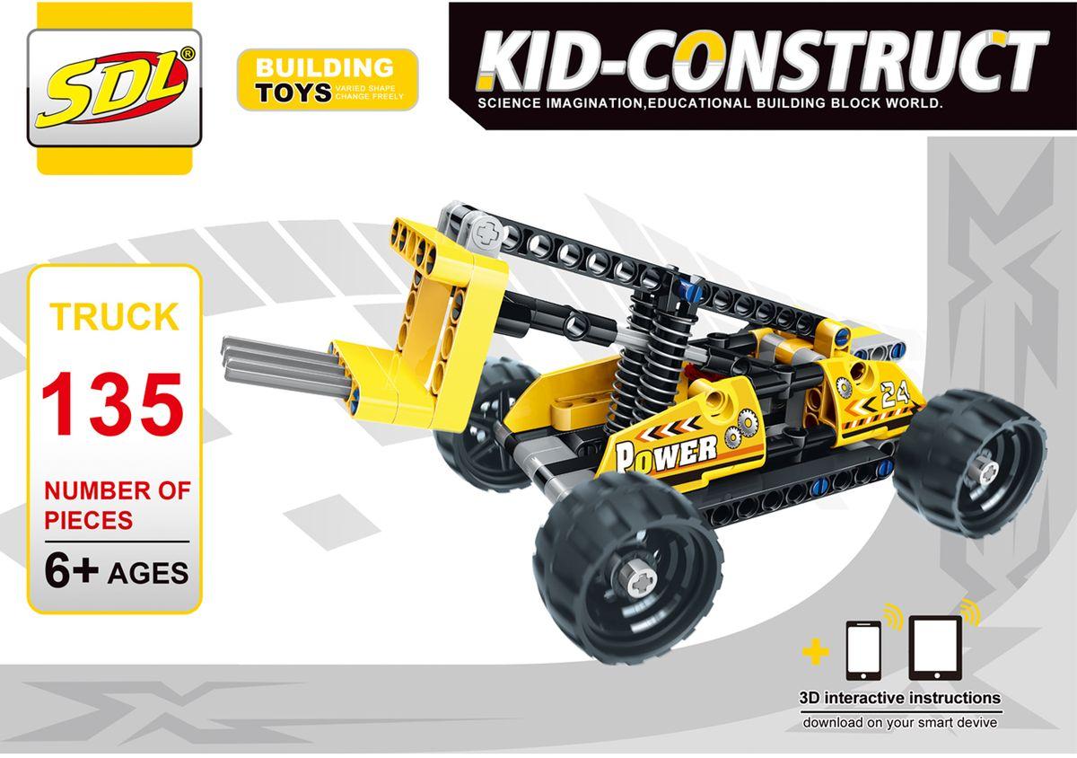 SDL Пластиковый конструктор Kid-Construct Погрузчик