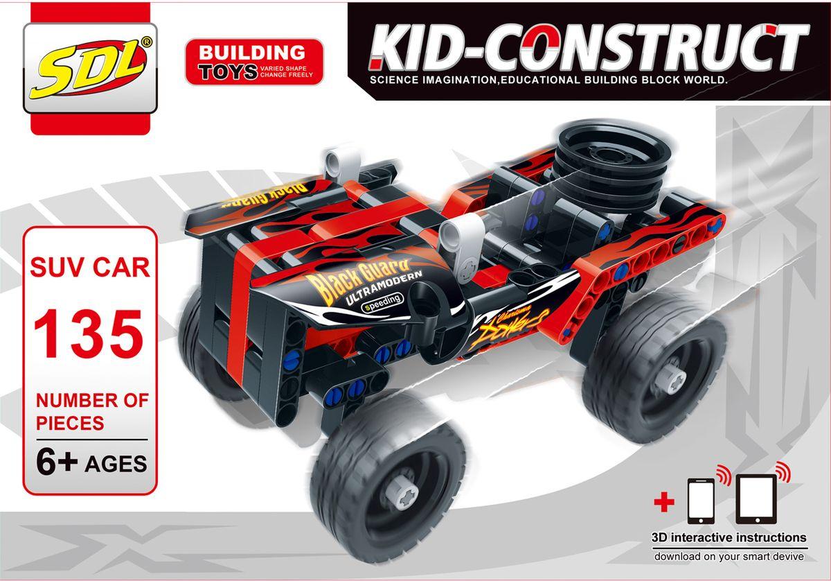 SDL Пластиковый конструктор Kid-Construct Кроссовер цвет черный