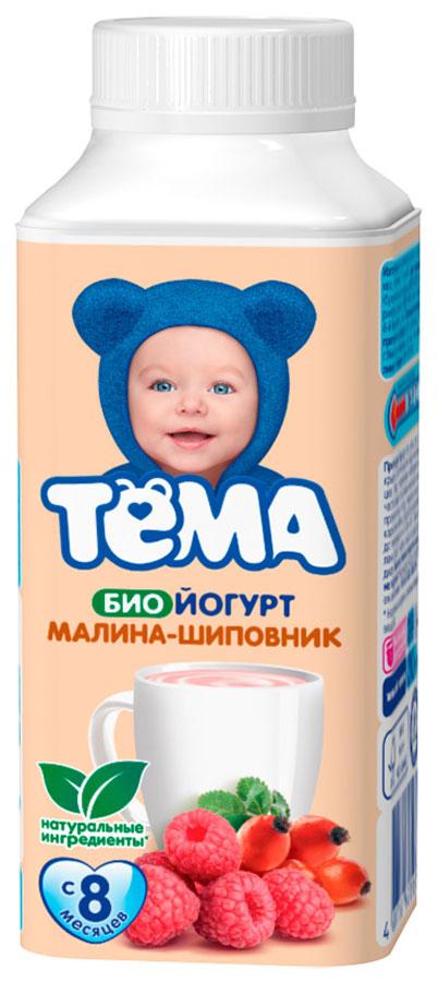Тема Биойогурт питьевой Шиповник Малина 2,8%, 210 г82680Биойогурт Тема питьевой Черника Яблоко 2,8%, 210 г.Биойгурт обогащенный четырьмя витаминами, минеральнымивеществами и бифидобактериями, для детей раннего возраста.Массовая доля жира 2,8%.Пищевая ценность на 100 г продукта: белки - 3,2 г, жира - 2,8 г, углеводы - 11,1 г в том числе сахарозы - 5,7 г.Энергетическая ценность - 82 ккал/347 кДж.Уважаемые клиенты! Обращаем ваше внимание на то, что упаковка может иметь несколько видов дизайна. Поставка осуществляется в зависимости от наличия на складе.