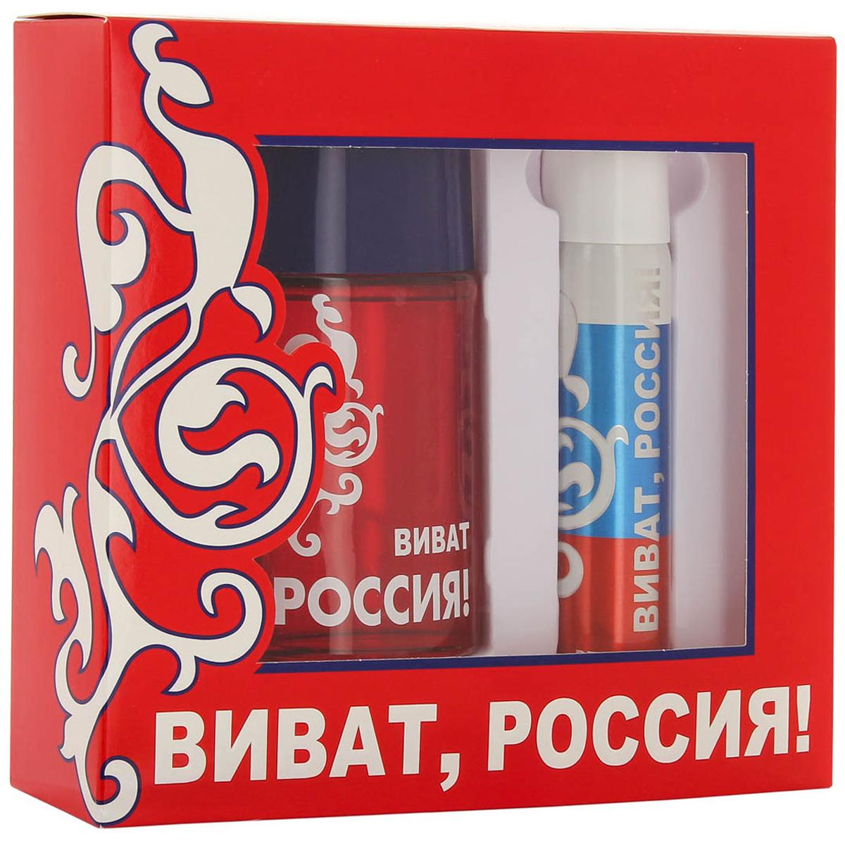 КПК-Парфюм Подарочный набор для мужчин Виват Россия красный: Туалетная вода, 100 мл + Парфюмированный дезодорант, 75 млКПК230ВИВАТ РОССИЯ КРАСНЫЙ - это аромат для мужчин. Верхние ноты: грейпфрут, мята и красный мандарин; ноты сердца: роза, корица и специи; ноты базы: кожа, древесные ноты, амбра и пачули из Индии.Краткий гид по парфюмерии: виды, ноты, ароматы, советы по выбору. Статья OZON Гид