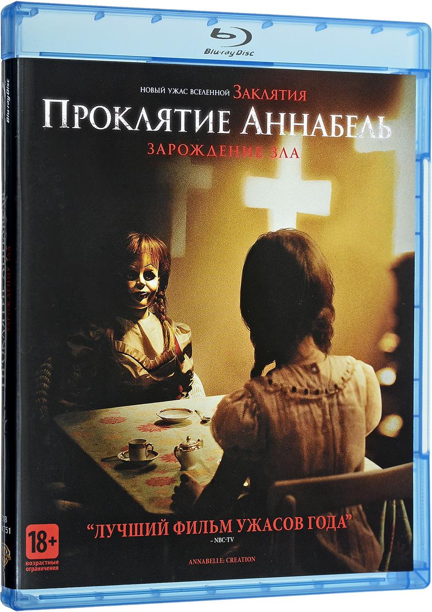 Zakazat.ru Проклятие Аннабель: Зарождение зла (Blu-ray)