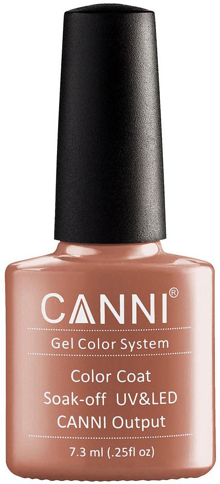 Canni Гель-лак для ногтей Colors, тон №201, 7,3 мл9895Гель-лак Canni – это покрытие для ногтей нового поколения, которое поставит крест на всех известных Вам ранее проблемах и трудностях использования Гель-лаков. Это самые качественные и самые доступные шеллаки на сегодняшний день. Canni Гель-лак может легко сравниться по качеству с продукцией CND, а в цене и вовсе выигрывает у американского бренда. Предельно простое нанесение, способность к самовыравниванию, отличная пигментация, безопасное снятие, безвредность для здоровья ногтей и огромная палитра оттенков – это далеко не все достоинства Гель-лаков Канни. Каждая женщина найдет для себя в них что-то свое, отчего уже никогда не сможет отказаться.Как ухаживать за ногтями: советы эксперта. Статья OZON Гид