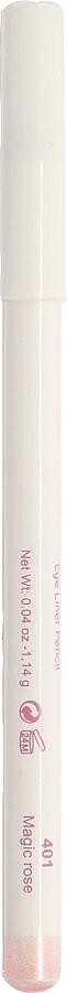 Cherie Ma Cherie Карандаш для глаз Soft Silk №40157401Мягкая текстура карандаша для глаз Soft SILK легко и приятно наносится на нежную кожу век. Уникальный состав на основе масел. Абсолютно гипоаллергенен. Он легко растушевывается, оставляя на веках насыщенный ровный цвет