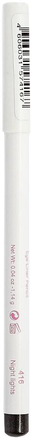Cherie Ma Cherie Карандаш для глаз Soft Silk №41657416Мягкая текстура карандаша для глаз Soft SILK легко и приятно наносится на нежную кожу век. Уникальный состав на основе масел. Абсолютно гипоаллергенен. Он легко растушевывается, оставляя на веках насыщенный ровный цвет