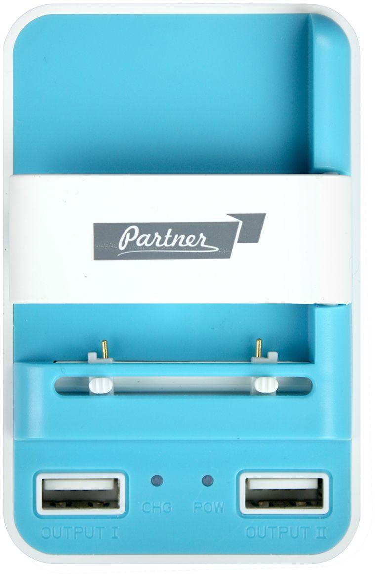 Partner Лягушка универсальное сетевое ЗУ, цвет белый голубойПР028518Забудьте про кучу зарядных устройств для фотоаппаратов, телефонов и другой техники. Теперь есть одно зарядное на все случаи жизни.Универсальное зарядное устройство Partner способно заряжать любой Li-Ion аккумулятор 3,7V. Просто соедините контакты батареи с зарядным устройством. Умное зарядное устройство с автоматическим выбором полярности сделает все остальное. Оно также зарядит Ваши гаджеты через два встроенных USB выхода.Универсальное зарядное устройство Partner позволяет заряжать 3 устройства одновременно и экономить Ваше драгоценное время!Характеристики:2 USB разъема 5V 1Aсдвижные контакты 4.2V 500mA