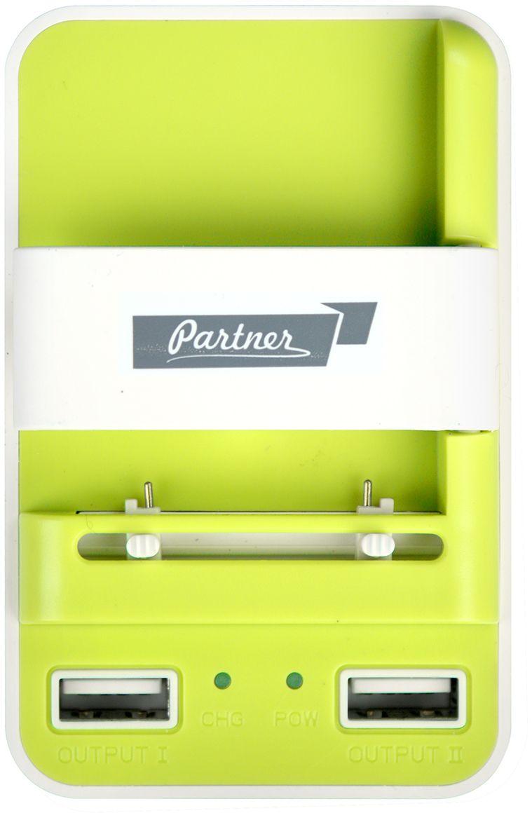 Partner Лягушка универсальное сетевое ЗУ, цвет белый зеленыйПР028519Забудьте про кучу зарядных устройств для фотоаппаратов, телефонов и другой техники. Теперь есть одно зарядное на все случаи жизни.Универсальное зарядное устройство Partner способно заряжать любой Li-Ion аккумулятор 3,7V. Просто соедините контакты батареи с зарядным устройством. Умное зарядное устройство с автоматическим выбором полярности сделает все остальное. Оно также зарядит Ваши гаджеты через два встроенных USB выхода.Универсальное зарядное устройство Partner позволяет заряжать 3 устройства одновременно и экономить Ваше драгоценное время!Характеристики:2 USB разъема 5V 1Aсдвижные контакты 4.2V 500mA