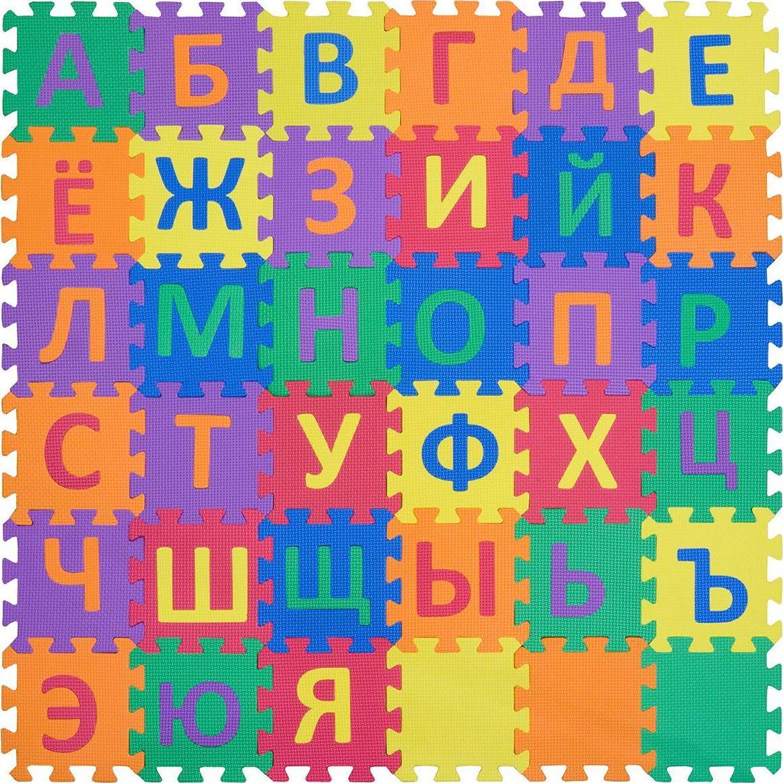 Фото Funkids NT Коврик-пазл с русским алфавитом Алфавит-3