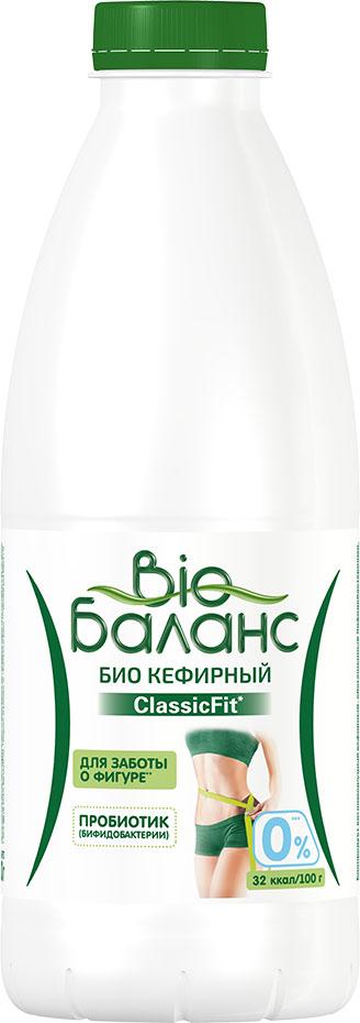 цены Био-Баланс Биопродукт кисломолочный кефирный, обогащенный нежирный, 930 г