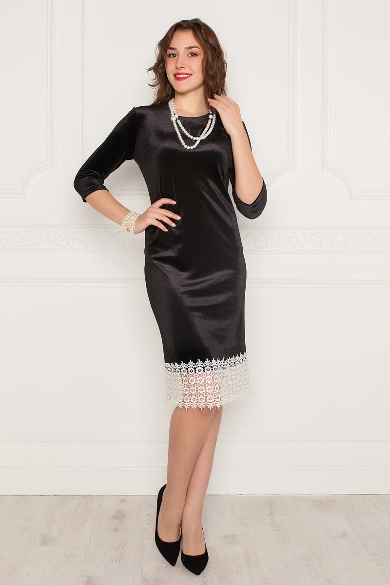 Купить Платье Lautus, цвет: черный. 959. Размер 50