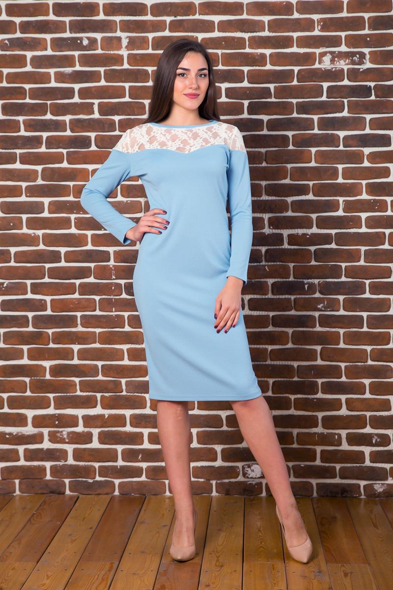 Платье Lautus, цвет: голубой. 815. Размер 46815