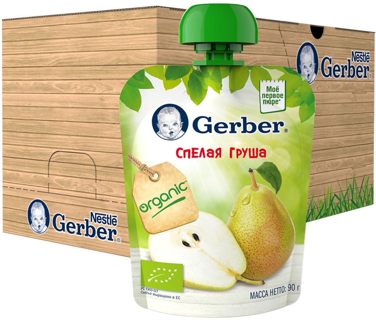 Gerber Органик Груша пюре, 16 шт по 90 г gerber органик яблоко пюре 16 шт по 90 г