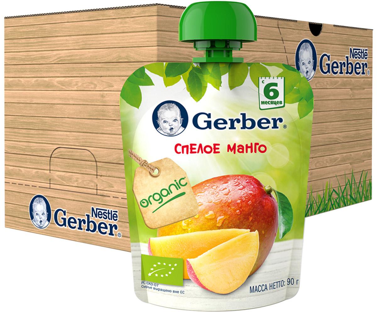 Gerber Органик Манго пюре, 16 шт по 90 г gerber органик спелое манго 90г с 4 х мес
