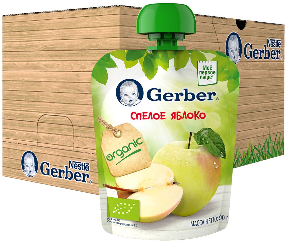 Gerber Органик Яблоко пюре, 16 шт по 90 г пюре gerber пюре яблоко банан с 6 мес 90 г