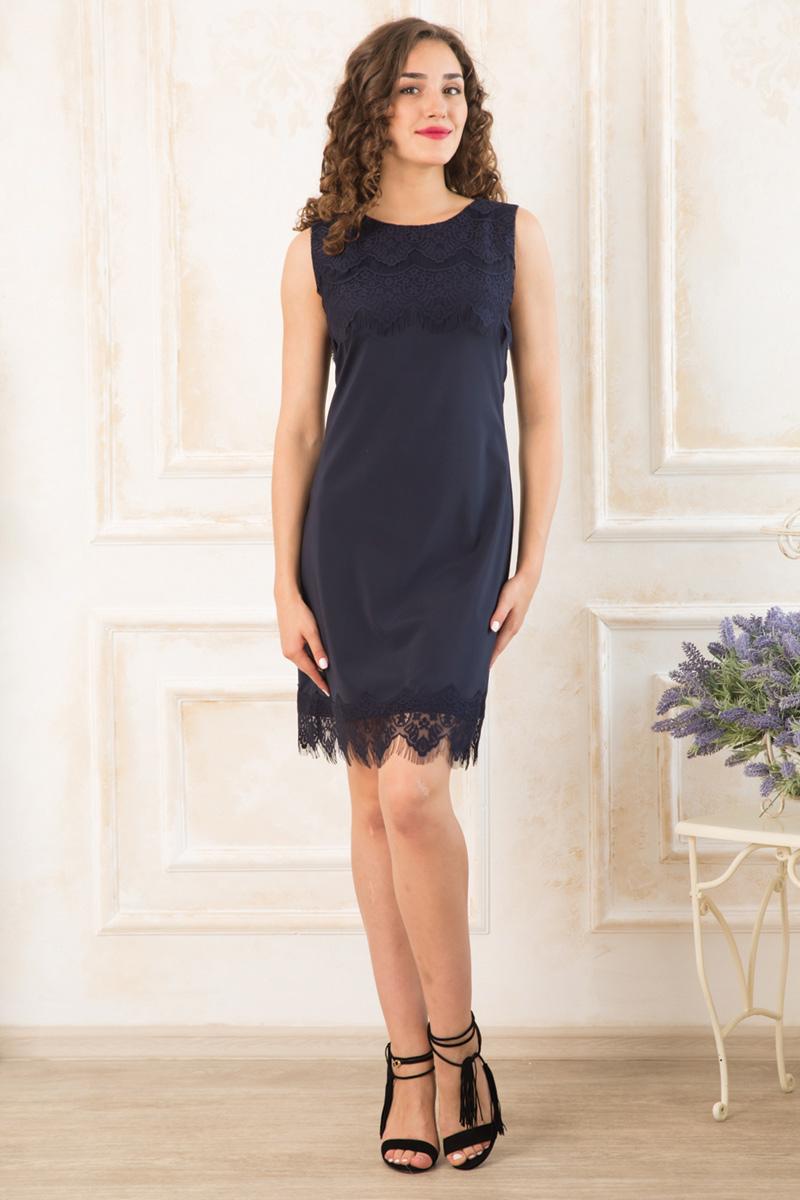 Платье Lautus, цвет: темно-синий. 845. Размер 54845Платье от Lautus полуприлегающего силуэта. Горловина лодочка. Без рукавов. По низу отделка кружевом.