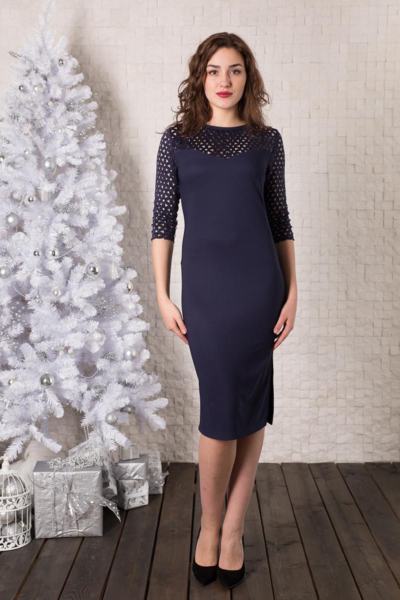 Платье Lautus, цвет: синий. 940. Размер 50940
