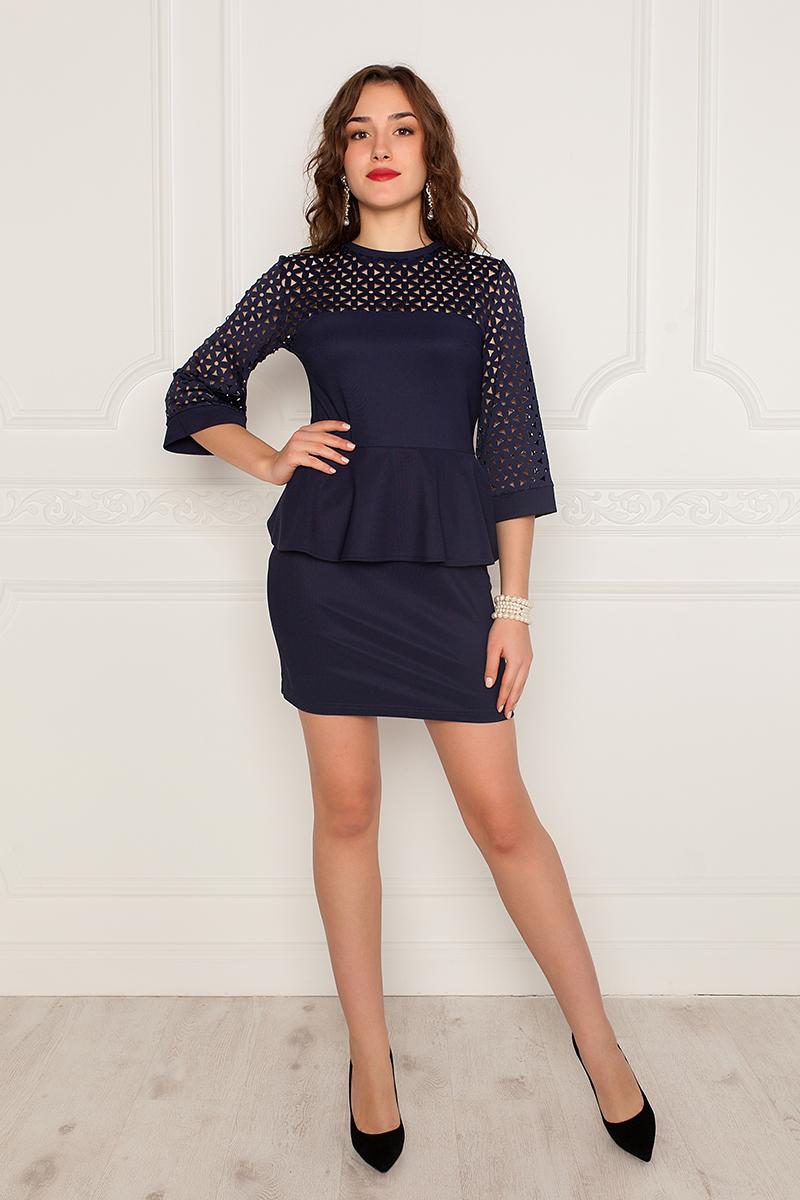 Платье Lautus, цвет: темно-синий. 956. Размер 50956Короткое платье от Lautus прилегающего силуэта, отрезное по талии с баской. Рукава и кокетка платья выполнены из перфорированной ткани. Вырез горловины круглый.