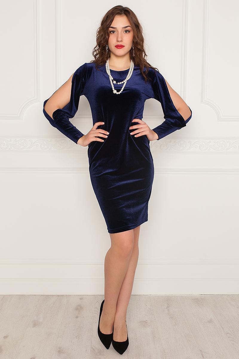 Платье Lautus, цвет: темно-синий. 960. Размер 48960Стильное платье от Lautus прилегающего силуэта, выполненное из бархата. Рукава втачные, длинные, посажены на манжету, с разрезом. Круглый вырез горловины. Модель без застежки.