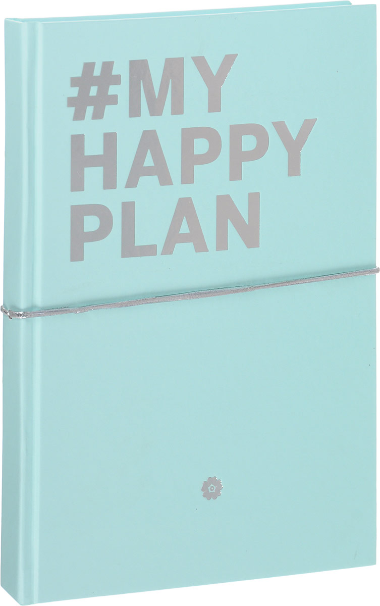 My Happy Plan my happy plan морской