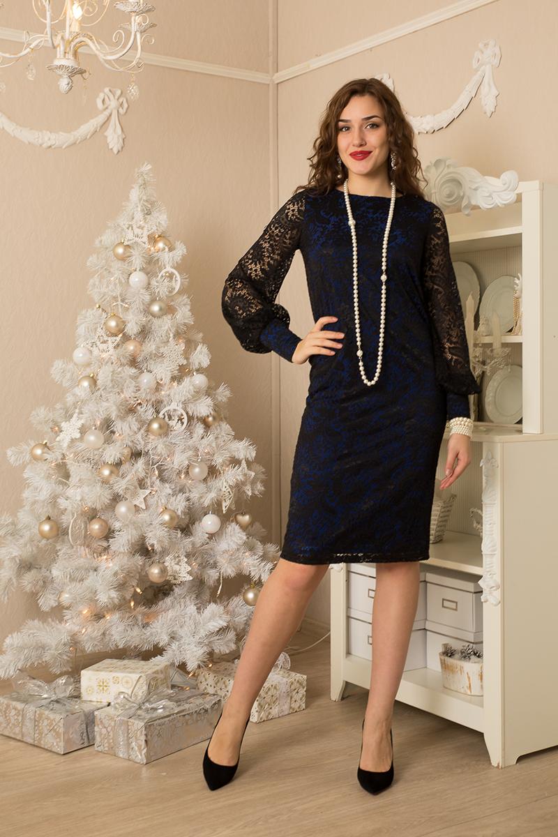 Платье Lautus, цвет: черный, синий. 948. Размер 52948Платье от Lautus прямого силуэта длинной по колено. Длинные широкие рукава собраны на манжете. Платье привлечет восхищенные взгляды окружающих. Отличный выбор для вашего торжества.