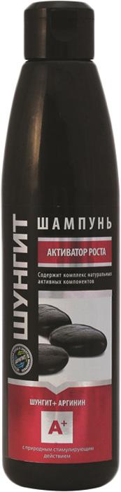 Шампунь- Активатор Природная аптека Шунгит роста волос Шунгит+Аргинин, 330 мл активатор воды шунгит природный целитель авита 150 гр