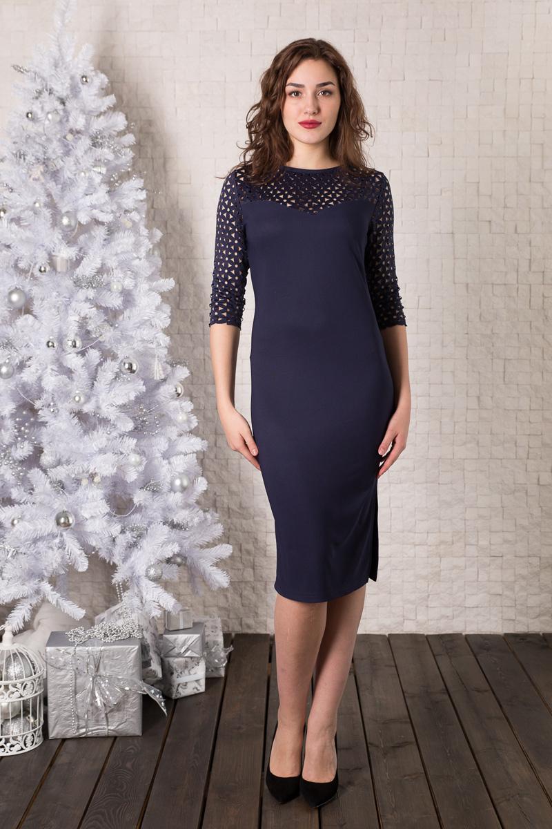 Платье Lautus, цвет: темно-синий. 940. Размер 50 платье женское lautus цвет синий 1147 размер 54