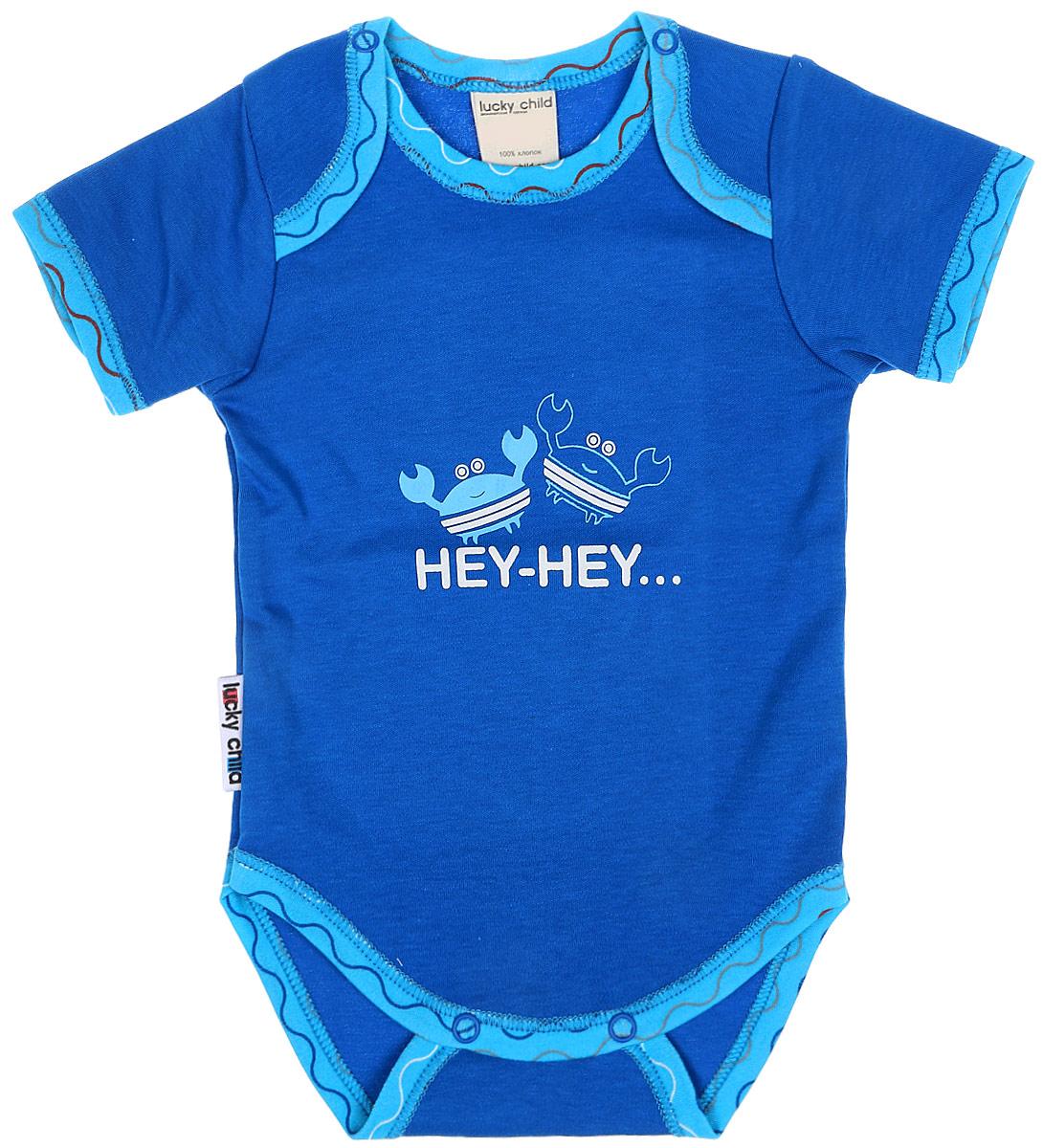 Боди детское Luky Child, цвет: синий. А5-119/синий. Размер 80/86А5-119/синийДетское боди Lucky Child с короткими рукавами послужит идеальным дополнением к гардеробу малыша в теплое время года, обеспечивая ему наибольший комфорт. Боди изготовлено из натурального хлопка, благодаря чему оно необычайно мягкое и легкое, не раздражает нежную кожу ребенка и хорошо вентилируется, а эластичные швы приятны телу малыша и не препятствуют его движениям. Удобные застежки-кнопки помогают легко переодеть младенца и сменить подгузник. Боди спереди оформлено принтом. Изделие полностью соответствует особенностям жизни малыша в ранний период, не стесняя и не ограничивая его в движениях. В нем ваш ребенок всегда будет в центре внимания.