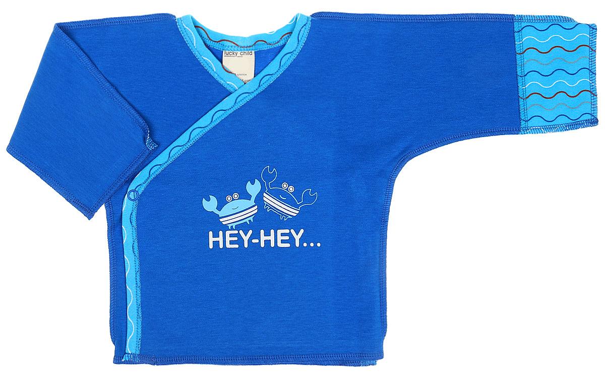 Распашонка детская Luky Child, цвет: синий. А5-107/синий. Размер 62/68А5-107/синийРаспашонка-кимоно Lucky Child послужит идеальным дополнением к гардеробу вашего ребенка. Распашонка, изготовленная из натурального хлопка, необычайно мягкая и легкая, не раздражает нежную кожу ребенка и хорошо вентилируется, а эластичные швы, выполненные наружу, приятны телу младенца и не препятствуют его движениям. Модель с V-образным вырезом горловины и длинными рукавами-кимоно оформлена принтом. Также распашонка дополнена специальными отворотами на рукавах и застегивается на металлические застежки-кнопки по принципу кимоно. В таком кимоно вашему ребенку будет уютно и комфортно!