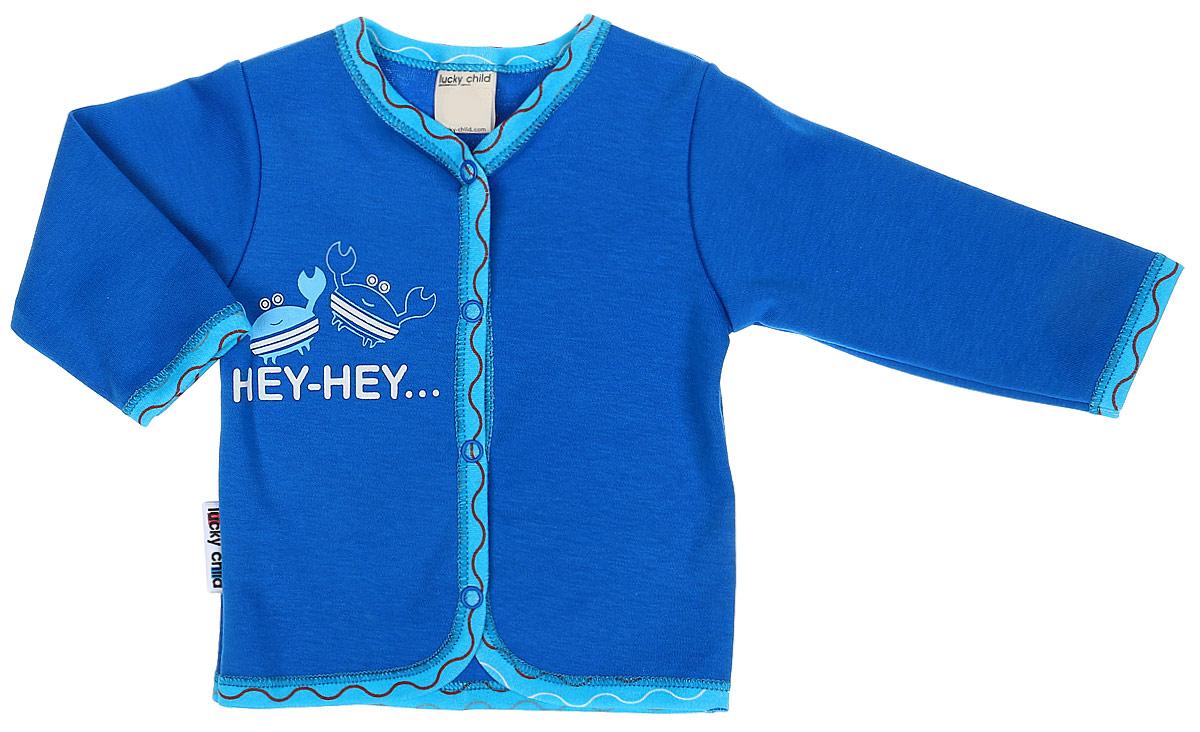 Кофта детская Luky Child, цвет: синий. А5-120/синий. Размер 80/86А5-120/синийКофточка Lucky Child с длинными рукавами послужит идеальным дополнением к гардеробу вашего малыша, обеспечивая ему наибольший комфорт. Изготовленная из натурального хлопка, она необычайно мягкая и легкая, не раздражает нежную кожу ребенка и хорошо вентилируется, а эластичные швы приятны телу малыша и не препятствуют его движениям. Удобные застежки-кнопки по всей длине помогают легко переодеть младенца. Рукава понизу дополнены трикотажными манжетами, не стягивающими запястья. На модель оформлена оригинальным принтом. Кофточка полностью соответствует особенностям жизни ребенка в ранний период, не стесняя и не ограничивая его в движениях. В ней ваш малыш всегда будет в центре внимания.