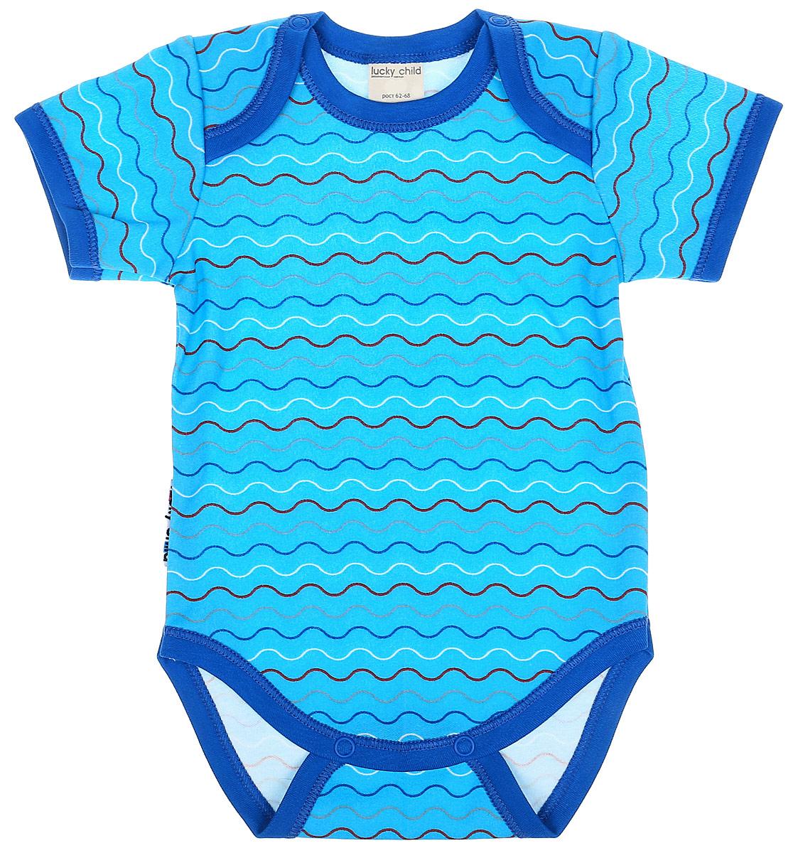 Боди детское Luky Child, цвет: голубой, синий. А5-119. Размер 74/80А5-119Детское боди Lucky Child с короткими рукавами послужит идеальным дополнением к гардеробу малыша в теплое время года, обеспечивая ему наибольший комфорт. Боди изготовлено из натурального хлопка, благодаря чему оно необычайно мягкое и легкое, не раздражает нежную кожу ребенка и хорошо вентилируется, а эластичные швы приятны телу малыша и не препятствуют его движениям. Удобные застежки-кнопки помогают легко переодеть младенца и сменить подгузник. Боди оформлено принтом. Изделие полностью соответствует особенностям жизни малыша в ранний период, не стесняя и не ограничивая его в движениях. В нем ваш ребенок всегда будет в центре внимания.