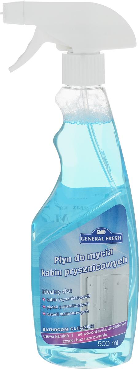 Жидкость для мытья душевых кабин General Fresh, спрей, 500 мл571600Жидкость предназначена для чистки ванной комнаты, быстро и эффективно очищает самые трудные для удаления пятна и грязь. Жидкость также может использоваться для мытья поверхностей из нержавеющей стали (батарей в ванной комнате), керамической плитки, стеклянных полок, столешниц из оргстекла и других гладких поверхностей. Товар сертифицирован.Уважаемые клиенты! Обращаем ваше внимание на то, что упаковка может иметь несколько видов дизайна. Поставка осуществляется в зависимости от наличия на складе.