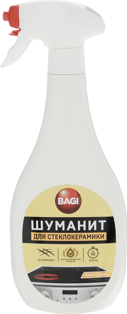 Средство для очищения плит Bagi Шуманит Спрей для стеклокерамики, 500 млK-395682-0Уникальный эффективный препарат для чистки и удаления остатков жира со стеклокерамических плит. Не оставляет царапин. Мгновенный результат. Работает и на холодных поверхностях. Способ применения: Распылить препарат на остывшей поверхности, подождать несколько секунд, протереть влажной тряпкой и сполоснуть водой. Повторить действие в случае необходимости. Протереть поверхность насухо. Для получения лучших результатов рекомендуется использовать Чудо Тряпку Баги.Меры предосторожности: Препарат не годится для употребления в пищу. Хранить в недосягаемом для детей месте. В случае попадания в глаза, немедленно промыть проточной водой. Если вы проглотили средство, необходимо выпить воды и обратиться к врачу. Не распылять на горячей поверхности. Вещество опасно для кожи и глаз. Не использовать для чистки изделий из алюминия, окрашенных поверхностей и изделий с нарушенным тефлоновым покрытием. Рекомендуется пользоваться перчатками при использовании средства. Характеристики: Объем: 500 мл.Размер бутылки: 11 см х 5 см х 28 см.Размер упаковки: 11 см х 5 см х 28 см.Состав: алкальное вещество, особые активизированные вещества, ароматизатор.Уважаемые клиенты!Обращаем ваше внимание на возможные изменения в дизайне упаковки. Качественные характеристики товара остаются неизменными. Поставка осуществляется в зависимости от наличия на складе.