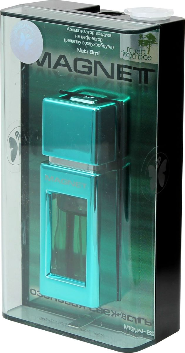 Ароматизатор автомобильный FKVJP Magnet. Озоновая свежесть, на дефлектор, 8 млMGN- 52Автомобильный ароматизатор эффективно устраняет неприятные запахи и придает приятный аромат. Кроме того, ароматизатор обладает элегантным дизайном.