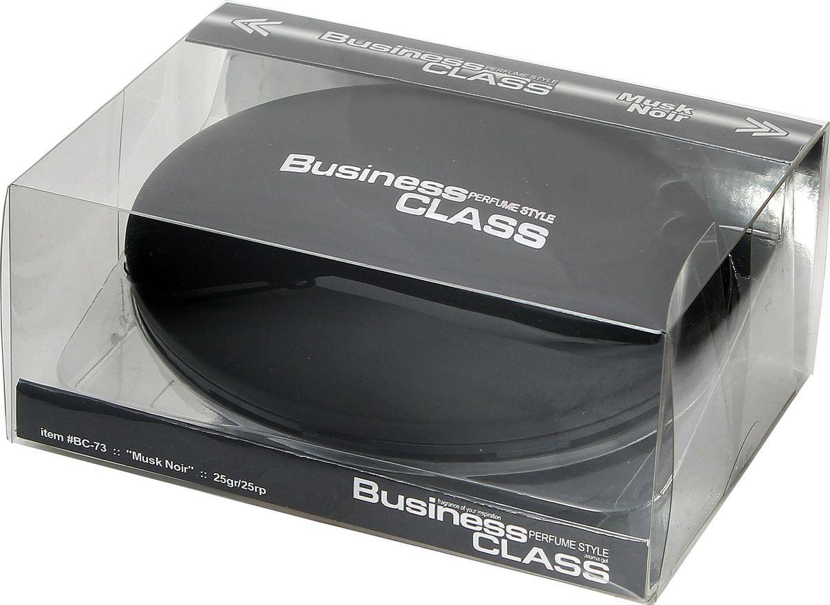 Ароматизатор автомобильный FKVJP Business Class. Musk Noir, 25 г автомобильные ароматизаторы chupa chups ароматизатор воздуха chupa chups chp801