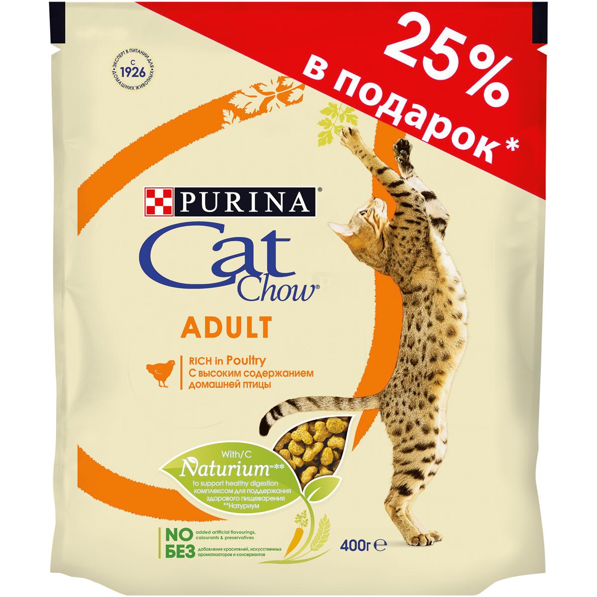 Корм сухой Purina Cat Chow для взрослых кошек, со вкусом домашней птицы, 400 г сухой корм cat chow для кошек с чувствительным пищеварением и чувствительной кожей 15кг