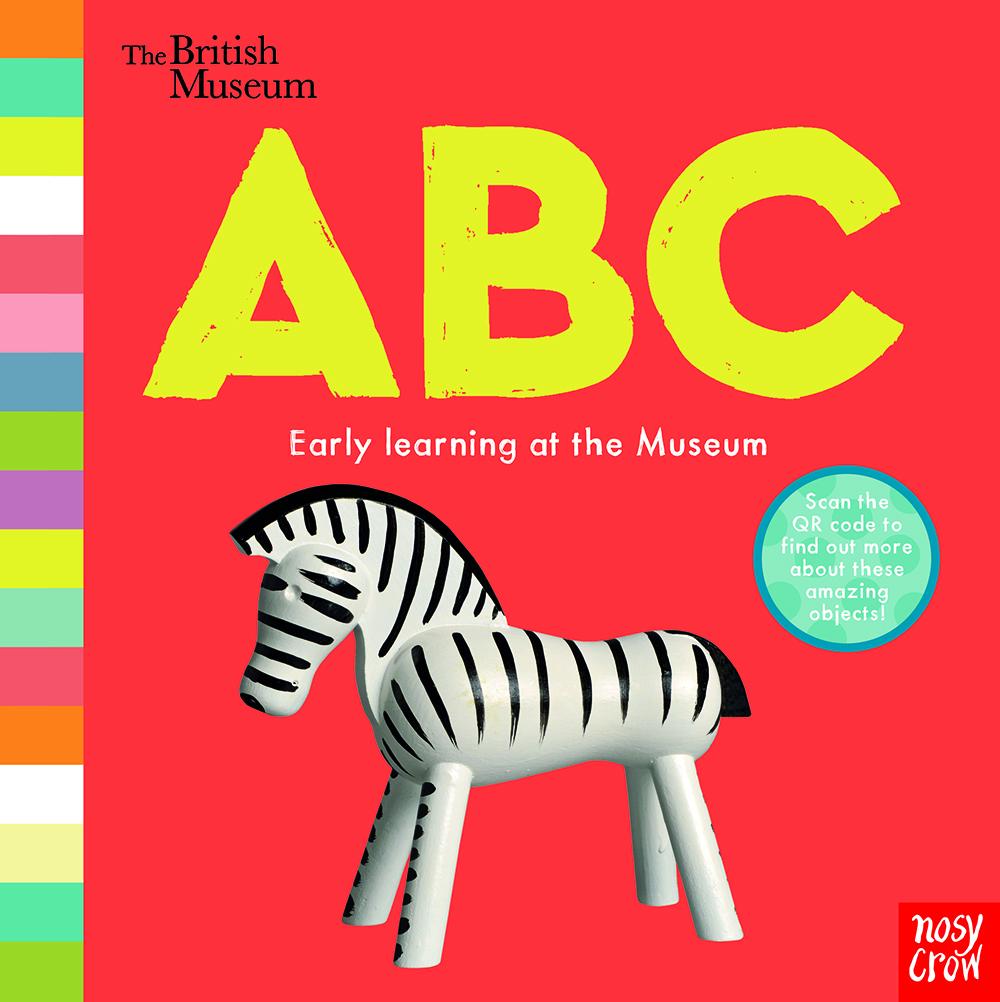 British Museum: ABC the british museum is falling down