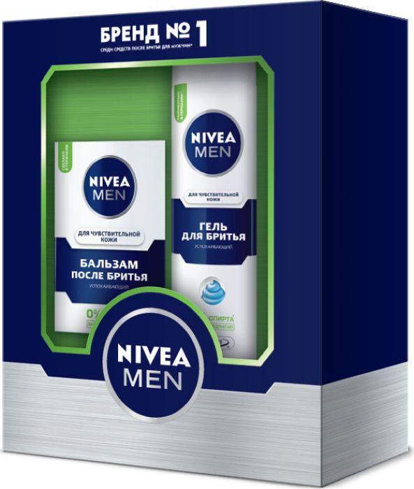 Nivea Подарочный Набор Для чувствительной кожи48123-00383-01•Система Active Comfort способствует глубокому увлажнению кожи. Мягкая формула геля с экстрактом ромашки и витамином Е, обладает нейтральным запахом и обеспечивает ультрагладкое бритье. Не содержит спирта. Как это работает •Обеспечивает комфортное бритье и защищает чувствительную кожу от раздражения. Формула бальзама с экстрактом ромашки и витамином Е обладает нейтральным запахом и обеспечивает ультрагладкое бритье. Не содержит спирта. Уникальная серия средств для чувствительной кожи от NIVEA MEN разработана специально для мужчин, чья кожа склонна к раздражению. Благодаря натуральной ромашке продукты серии для чувствительной кожи успокаивают и защищают Вашу кожу. ДЕРМАТОЛОГИЧЕСКИ ПРОТЕСТИРОВАНО. ДЛЯ МУЖЧИН С ЧУВСТВИТЕЛЬНОЙ КОЖЕЙ. •Снимает покраснения и предотвращает появление раздражения после бритья •Моментально успокаивает кожу