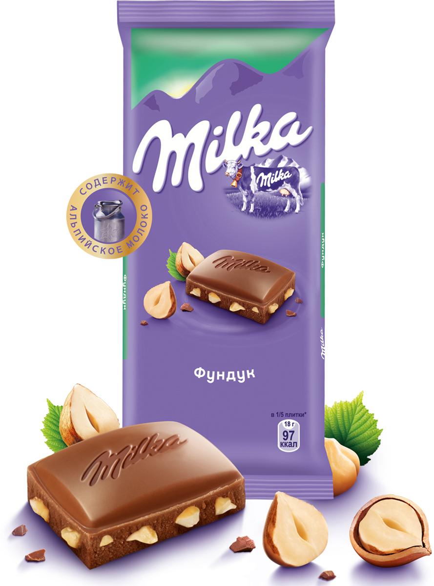 Milka шоколад молочный с фундуком, 90 г milka choc