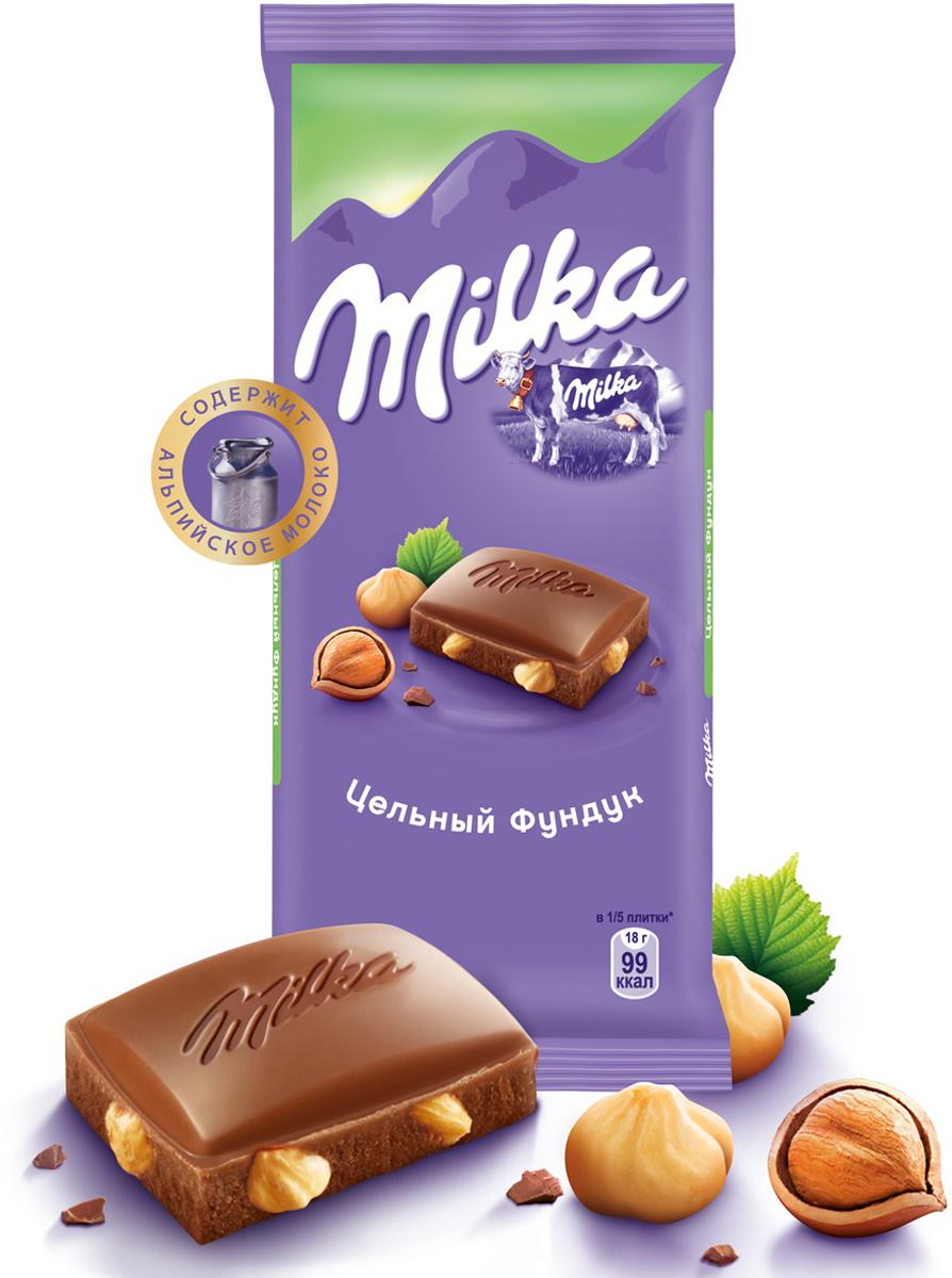 Milka шоколад молочный с цельным фундуком, 90 г шоколад milka молочный с цельным миндалем 90г