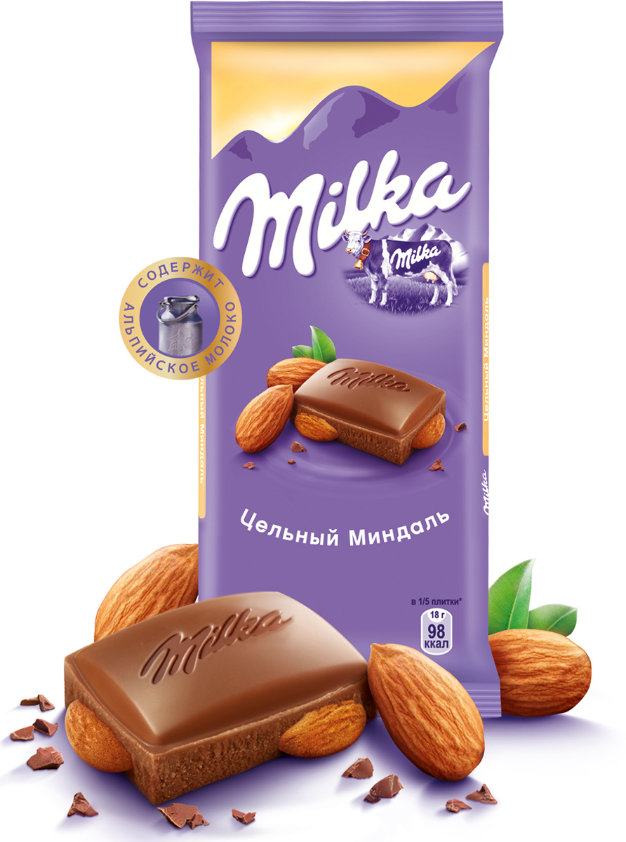 Milka шоколад молочный с цельным миндалем, 90 г шоколад milka молочный с цельным миндалем 90г