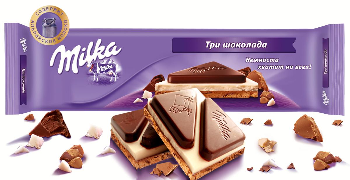 Milka шоколад трехслойный из белого, молочного и темного шоколада, 250 г milka choc