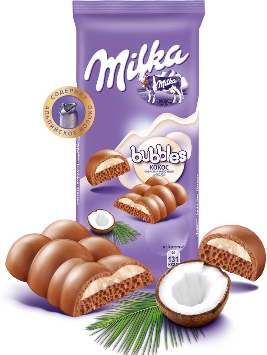 Milka Bubbles шоколад молочный пористый с кокосом, 97 г milka cake