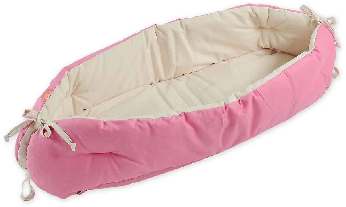 HoneyMammy Кокон для новорожденного для совместного сна цвет фуксия