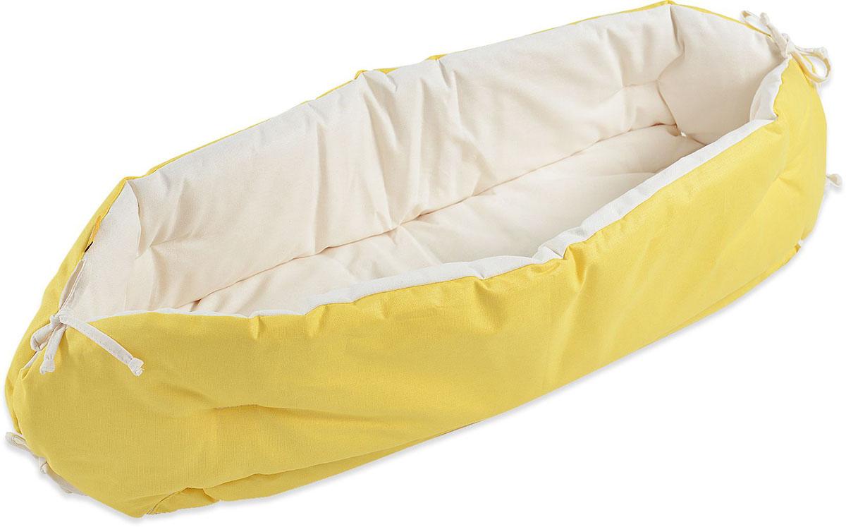 HoneyMammy Кокон для новорожденного для совместного сна цвет желтый