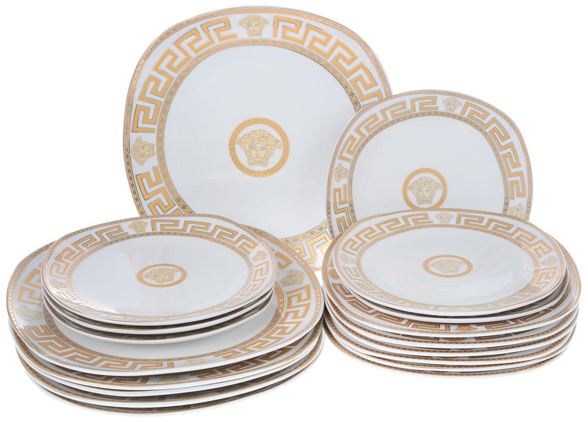 Сервиз обеденный Madonna, 18 предметов. 2918GMA2918GMAОбеденный сервиз Madonna выполнен из высококачественного фарфора белого цвета. Изделия квадратной формы оформлены изящным орнаментом и рисунком медузы Горгоны (логотипом бренда Versace). В набор входят: 6 обеденных тарелок, 6 суповых тарелок, 6 десертных тарелок.Современный фарфоровый сервиз с классическим рисунком - лучшее сочетание старины и классики в духе со временем. Фарфор Madonna прекрасно подойдет для украшения праздничного стола на любом торжестве. Будь это семейный ужин или званый обед. Можно использовать весь сервиз, либо акцентировать праздничный стол отдельными элементами вашего сервиза Madonna. Размер обеденной тарелки: 25,5 х 25,5 х 2,3 см.Размер суповой тарелки: 21,2 х 21,2 х 4 см.Размер десертной тарелки: 19 х 19 х 2 см.